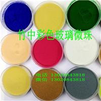 高流动性填缝剂美缝剂用彩砂 玻璃微珠价格