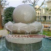 石雕风水球 转运风水球 石材雕刻风水球价格