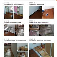 惠申地暖地板二合一长江流域地暖安装方案
