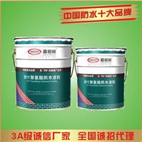 供应改性911聚氨酯防水浆料低价出厂