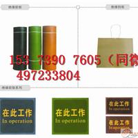 银川地区厂家直售5-35kv绝缘胶垫!
