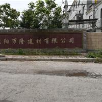 辽宁沈阳粉刷石膏/厂家出厂价格多少钱1吨