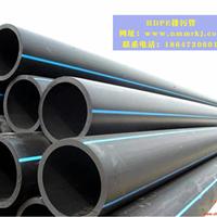 嘉峪关丨金昌市|HDPE排污管|规格|价格|低