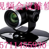 索尼EVI-D90P视频会议维修,索尼视频会议维修