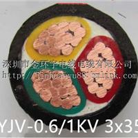 金环宇YJV3*35平方电缆 国标足米
