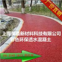 江苏泰州彩色透水地坪公园首选环保地坪