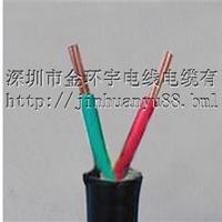 金环宇电缆 YJV 2*1.5电缆