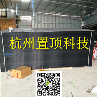 置顶PVC排水板远离豆腐渣工程