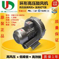 供应印刷机械专用高压鼓风机