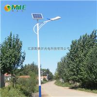 衢州高亮度太阳能路灯厂家批发
