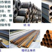 钢结构建材管材