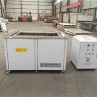 EYG-6000W  发动机缸体超声波清洗机