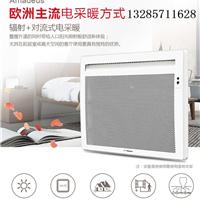 杭州赛蒙暖气片 赛蒙电暖气片  赛蒙暖气