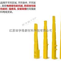 供应上海市玻璃钢电缆支架