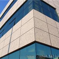 高铁候车站铝单板 高铁站外墙装饰铝单板