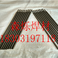 D968耐磨焊条 合金焊条