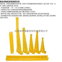供应黑龙江玻璃钢电缆支架