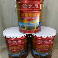 郑州凯胜油漆专业供应道路快干划线漆