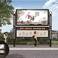 河南通达高端阅报栏 DY-2G(仿古)