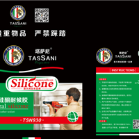 塔萨尼玻璃胶300ml中性硅硐耐候胶批发