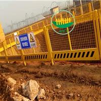 河南护栏厂家 新乡护栏厂家 工地临时防护栏 基坑护栏网