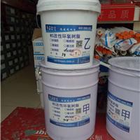 遵义改性环氧粘钢胶 混凝土建筑加固胶