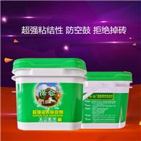 保合瓷砖粘结剂价格 瓷砖粘结剂代加工 防水涂料代加工