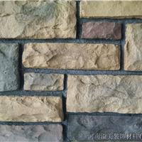 厂家供应文化石文化砖仿古砖