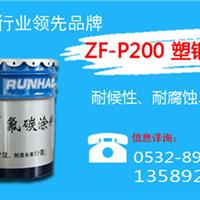 供应泰安聊城徐州润昊氟碳漆塑钢雕塑专用