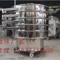 小麦粉振动筛定制新乡振动筛厂家供应