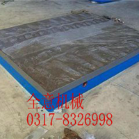 全意铸铁平板HT200-300厂家免费提供图纸