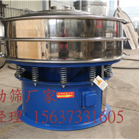 供应豆浆振动筛 振动筛图片 新乡振动筛厂家