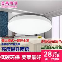 led吸顶灯卧室灯简约卫生间创意走廊阳台灯
