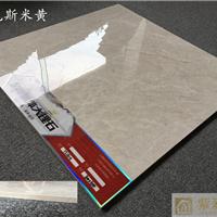 厂家直销800*800通体大理石 佛山地板砖瓷砖工程砖