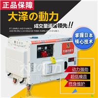 启动电流小15KW永磁静音柴油发电机哪里买