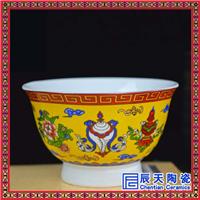 高档骨瓷寿碗 藏碗订做出厂价