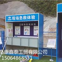 青海项目建筑工地安全行为体验馆生产厂家