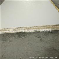 护墙板 全屋装饰集成墙板 护墙板 欧式竹木纤维墙