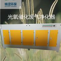 UV光解废气处理设备 光氧催化除臭设备