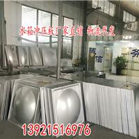 宜达提供新疆304不锈钢水箱板加工