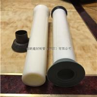 199免小胶杯锥形管/铝模套管/工地用胶管