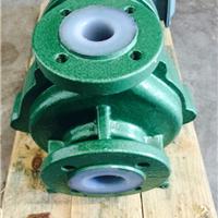 氟塑料耐腐蚀磁力泵-衬氟防腐磁力泵