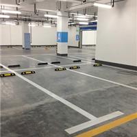 洛阳专业停车场广场划线、专业小区划线、专业厂区划线