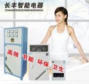 供西宁智能电采暖炉和青海智能碳晶电暖器