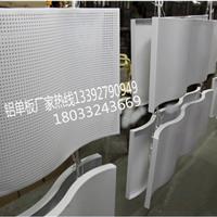 双曲铝单板价格 双曲铝单板厂家 中国建材网
