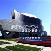 中国建材网 铝单板 氟碳铝单板厂家