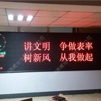 郑州室内F5双色电子显示屏天气预报专用