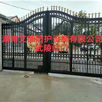 武陵红厂家直销铜门院子门铝艺围栏护栏阳光房车棚雨棚葡萄架凉亭