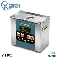 内蒙古EYG-3001实验室超声波清洗机