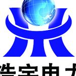 山东浩宇电力环保设备有限公司